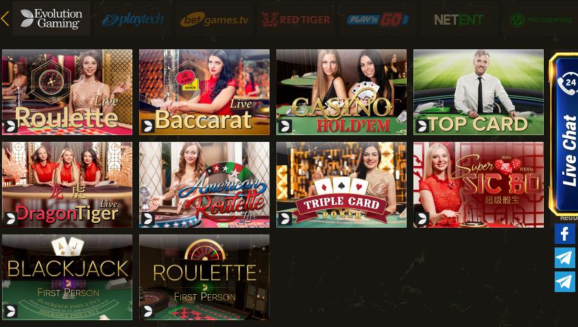 Live Argo Casino