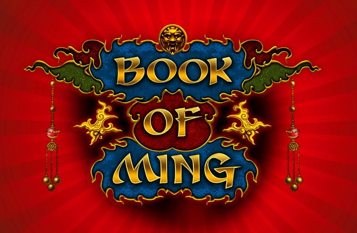 Book Of Ming